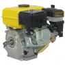 Бензиновый двигатель Кентавр ДВЗ-200Б1 6,5 л.с.