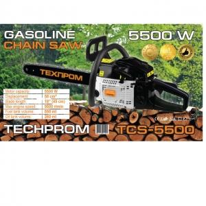 Бензопила Техпром TCS-5500 (2 шины, 2 цепи)