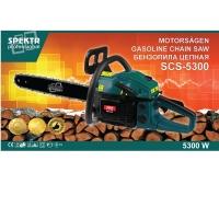 Бензопила Spektr SCS 45-5300 (2 шины, 2 цепи)