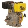 Дизельный двигатель Кентавр ДВС-300Д 6,0 л.с.