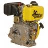 Дизельный двигатель Кентавр ДВЗ-300ДШЛ 6,0 л.с.