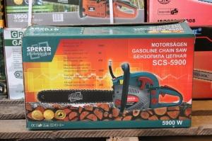Бензопила Spektr SCS 45-5900 (2 шины, 2 цепи)