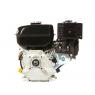Бензиновый двигатель Weima  WM170F-T/20 New (вал под шпонку) бензин