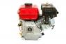 Бензиновый двигатель Weima BТ170F-T/25, 7,0 л.с., шлиц