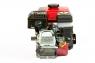 Бензиновый двигатель Weima BТ170F-T/20, 7,0 л.с., шлиц