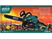 Бензопила Spektr SCS 45-5750 (2 шины, 2 цепи)
