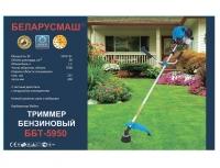 Бензокоса Беларусмаш ББТ-5950 (1 нож, 1 катушка)