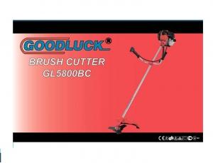 Бензокоса Goodluk GL 5800BC
