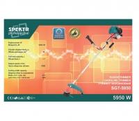 Бензокоса Spektr SGT-5950 (1 нож, 1 катушка)