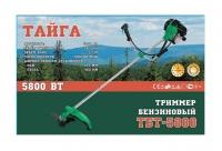 Бензокоса Тайга ТБТ-5800