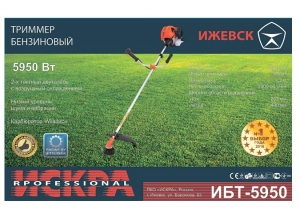 Бензокоса Искра ИБТ-5950