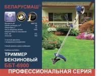 Мотокоса Беларусмаш ББТ-6900