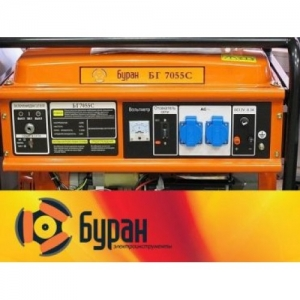 Бензиновый генератор Буран БГ 7055С
