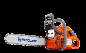 Бензопила Husqvarna 450Е