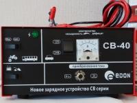 Пускозарядное устройство Edon CB-40