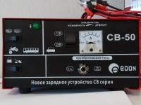 Пускозарядное устройство Edon CB-50