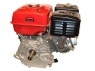 Двигатель Булат BT177F-S, (9 л.с.) шпонка