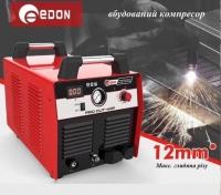 Плазморез Edon Pro CUT 40P(с встроенным компрессором)