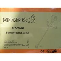 Бензокоса Shark GT-3700