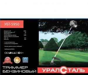 Уралсталь 4950 (3 диска / 2 бабины)