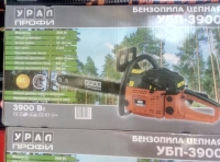 Бензопила Урал Профи УБП-3900