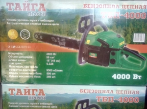 Бензопила Тайга Профи ТБП-4000 (2 Шины 2 Цепи)
