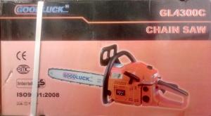 Бензопила Goodluck GL4300С (2 шины 2 цепи)