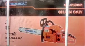 Бензопила Goodluck GL4500С