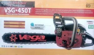 Бензопила VEGA VSG-450T (2 шины 2 цепи)