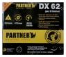 Бензокоса Partner DX-62
