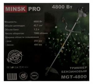 Бензокоса MinskPro MGT-4800 (5 ножей, 2 катушки)