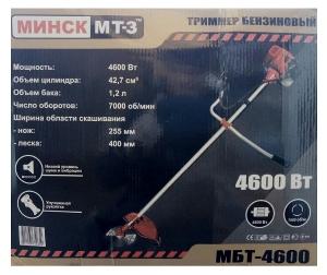 Бензокоса Минск МТЗ МБТ-4600 (4 катушки, 4 ножа победит)