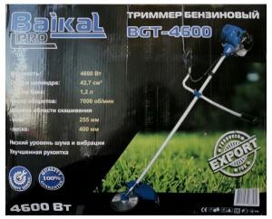 Бензокоса BaikalPro BGT-4600