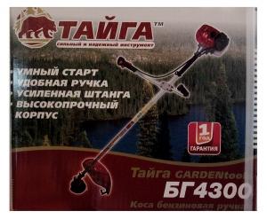 Бензокоса Урал БК-4100 (2 ножа, 1 катушка)