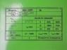 Сварочный инвертор Craft-Tec 200PI