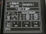 Сварочный инвертор Дніпро-М mini ММА 250 DВ (дисплей, кейс)