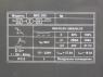 Сварочный полуавтомат Morkle MMA-MIG 265N