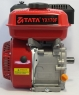 Двигатель бензиновый Tata YX170F 7,0 л.с. 25 вал шлиц