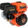 Бензиновый двигатель Vitals BM 7.0b1c (шкив 2 ручья)