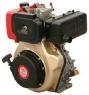 Дизельный двигатель Weima WM178F, 6,0 л.с.